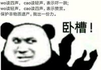 """德雲社的""""四大叛將""""徐德亮、曹雲金、李菁、何雲偉,為啥齊刷刷一個也不火了?"""