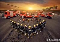 都是消防,森林消防與城市消防有什麼區別