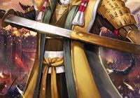《諸王之戰》A級英雄介紹——德川家康