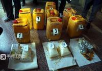 江西警方破獲特大跨國走私販毒案 繳獲冰毒麻古24公斤