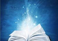 如果你是一個讀了很多書的高學歷知識分子,你會娶一個初中未畢業的女人為妻嗎?
