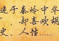 獨孤信:三大皇朝岳父的老帥哥,為何會在55歲時被逼迫自盡?