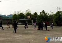 師生也是好朋友 師生排球友誼賽歡樂進行時