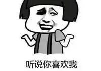 女星童年照,躲過了楊冪和劉亦菲,卻敗給了楊紫,這也太好笑了吧