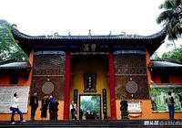 蘇東坡遭貶,路過南華寺 見到六祖肉身,淚如雨下