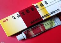 馬應龍斥資4000萬元參設產業基金,加速佈局大健康領域