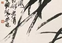 齊白石國畫:喜上眉梢(禽鳥)