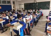 孩子中考,成績中上等,是上重點高中的普通班,還是上普通高中的重點班呢?