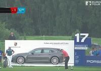 高爾夫球手打出170碼一桿進洞佳績 贏得百萬豪車