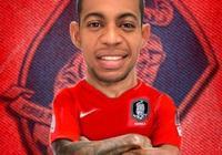 近日,全北現代的巴西外援洛佩茲表示希望能夠歸化韓國,代表韓國出戰世界盃,你怎麼看?