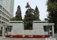 南京醫科大學,天津醫科大學,哈爾濱醫科大學,中國醫科大學這四所學校哪個實力更強?