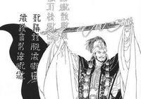 西夏王朝的開國皇帝――李元昊