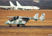 非洲造的攻擊機