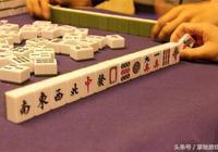 碰牌規律:打麻將中的碰牌有什麼講究?