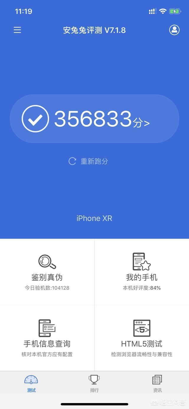 假如蘋果將iPhoneXR定價為四千元,華為小米還有活路嗎?你怎麼看?