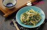 豆芽別再清炒了,加它一起炒更香更好吃,尤其女人要多吃越吃越瘦