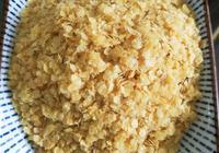 小麥胚芽鹹鴨蛋黃蒸肉餅