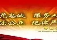 【要聞轉發】巴音朝魯書記、景俊海省長對全省反恐怖工作作出批示