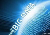 到底什麼是大數據?大數據技術、大數據工程、大數據科學和大數據