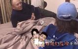 楊紫跟張一山早就確定關係了,劉濤聽了爆笑,網友們卻哭了