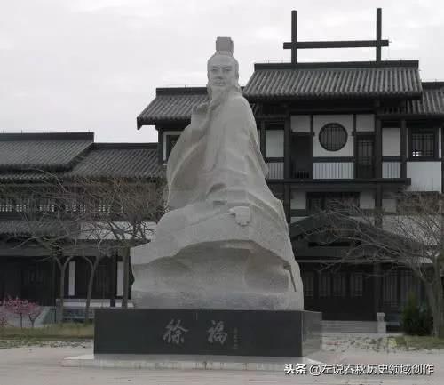 徐福東渡去了哪裡