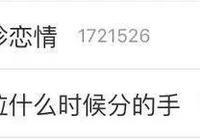 孫藝珍和玄彬合作新戲,這兩人下步的節奏是不是要宣佈結婚了?