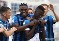意甲最新積分榜:AC米蘭獲勝距前四1分,亞特蘭大四連勝升至第三