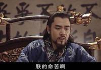 「醉評」為何沉迷修仙、20年不上朝,嘉靖還是明朝最聰明皇帝?