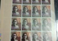 懂郵票的來看看,這幾版郵票如何,值多少錢?