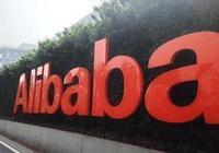 阿里巴巴待遇這麼好,為什麼還有這麼多人離職?