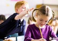 我兒子三年級,班級轉來一個打爹罵孃的孩子,上課大喊大叫,老師氣得直哆嗦,怎麼辦?