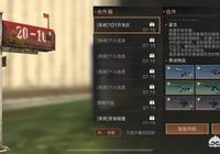 《明日之後》7.19出現NPC送武器,100個榴彈炮變成200個,是怎麼回事?