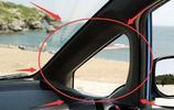開了30年的車,竟不知道汽車的三角窗有什麼用處?原來作用這麼大