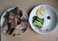 紅燒鹹魚的做法