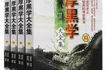 李嘉誠:年輕人不想一輩子沒出息,就深讀這八本好書,章澤天點贊