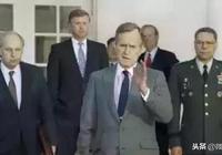 老布什總統外交政策概述