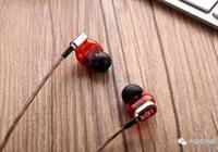寫給耳機初級發燒友的耳機乾貨(上)