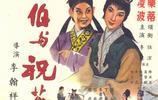 邵氏兄弟經典老電影海報,你喜歡哪個?