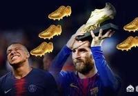 梅西聯賽轟進36球,連續三年拿到歐洲金靴,進球能力來看C羅是否已經無法與梅西相比?