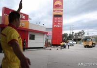 國營加油站和私營加油站,區別在哪裡?你會去哪裡加油?