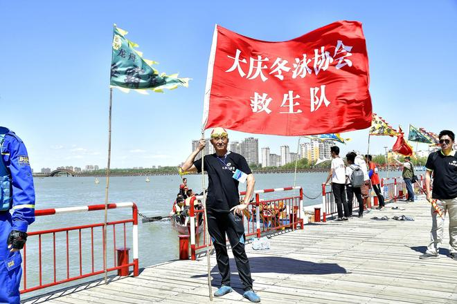大慶龍舟賽