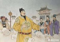 """漢武帝時主父偃提出的""""推恩令""""堪稱削藩千古奇謀,建文帝為什麼棄之不用?"""
