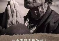 《岡仁波齊》——進一寸有一寸的歡喜