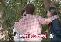 """宋祖兒與賴雨濛爆發矛盾,楊祐寧的勸解簡直是""""教科書""""級別"""