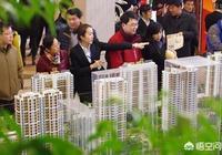 為什麼有些專家說中國3~4線城市2019房價會大跌,可現在沒有動靜?何時真正實現?