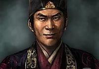 中國古代十大奸臣:每一個都是禍國殃民