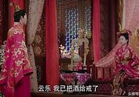 《天淚傳奇之鳳凰無雙》劉美含葉庭 郎月婷丁子峻高興王麗坤無語