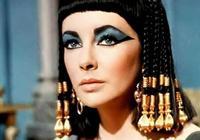 埃及豔后的死亡之謎