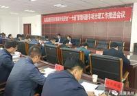 """臨潭:簽訂""""一卡通""""問題承諾書1815份"""