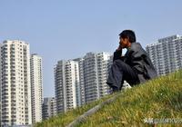 房地產市場終於出現這一信號,剛需要盯緊,或是房價下調前兆